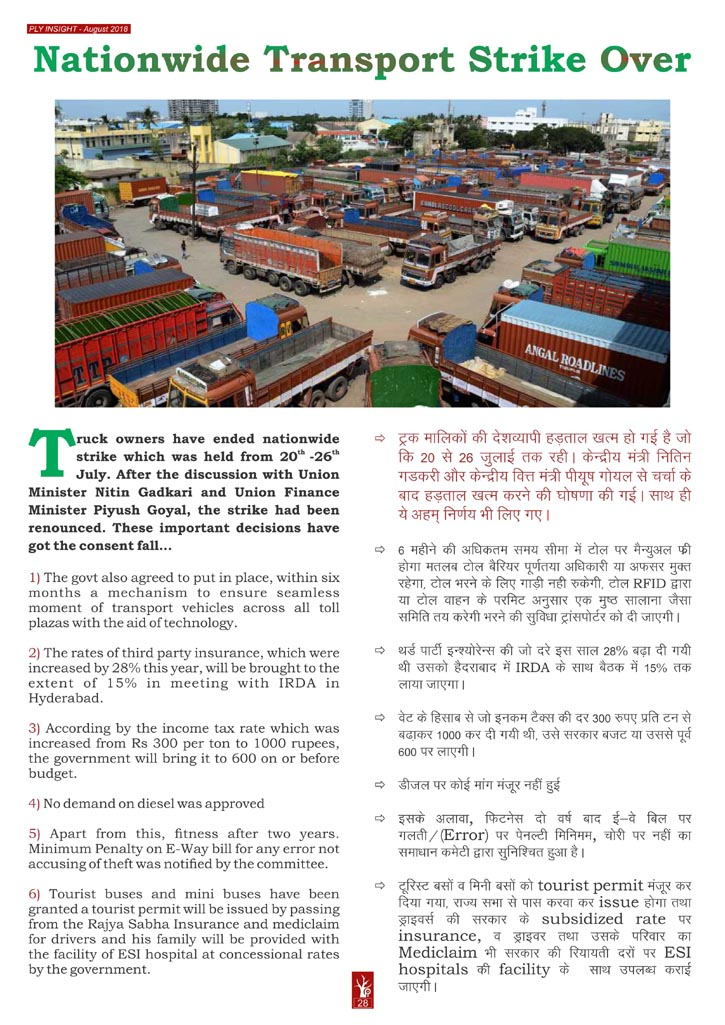 Nationwide Transport Strike