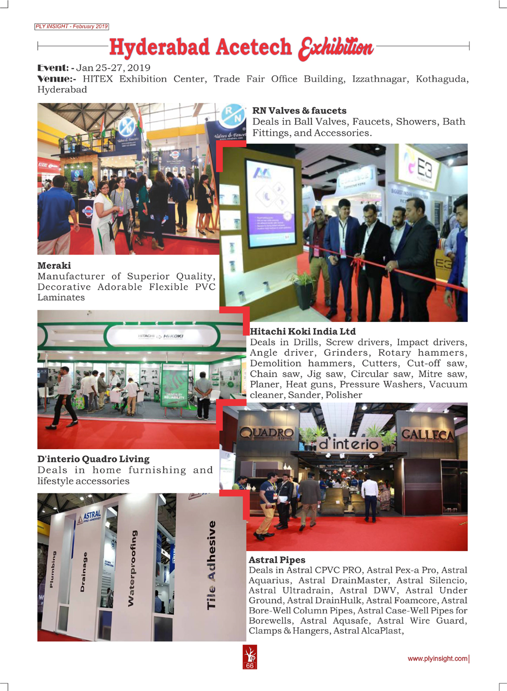 Hyderabad Exhibition