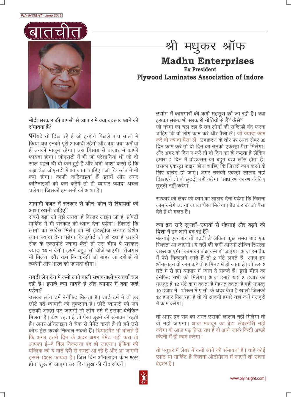 Shri Madhukar Sharoff