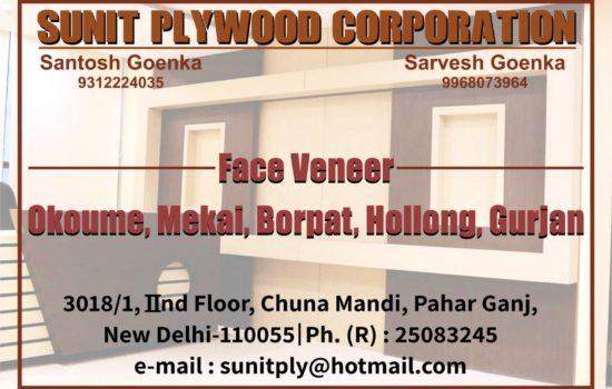 Sunit_Plywood_Corporation