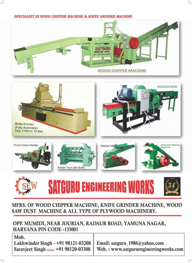 Satguru Engineering Works