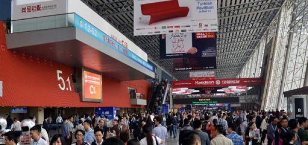 CIFM interzum Guangzhou