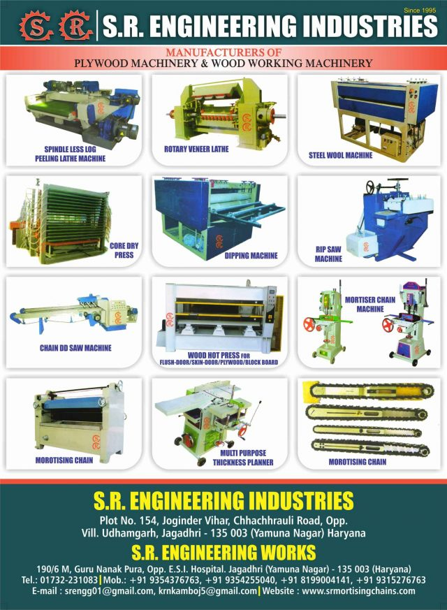 S.R.Engineering Industries