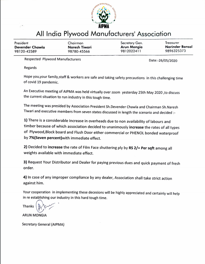 Rate increment declaration by AIPMA