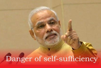 Danger of self sufficiency