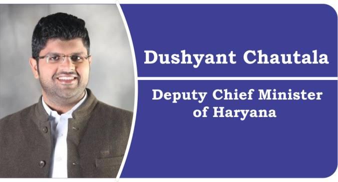 Dushyant Choutala