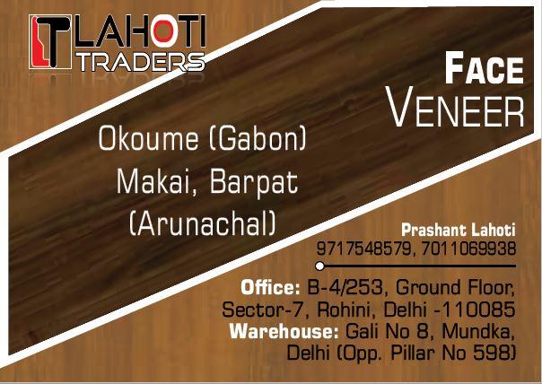 Lahoti Traders