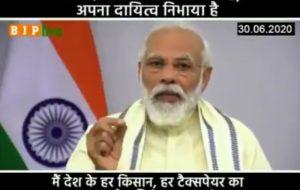 Narender Modi Ji